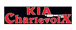 logo-kia-charlevoix